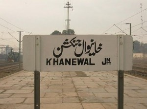 khanewal city junction